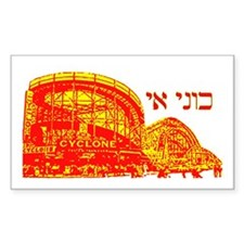 Coney Island in Hebrew Rectangle Decal