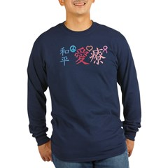 Peace Love Cure Pink Ribbon Kanji Long Sleeve Dark