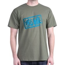 Crazy! [v2] Men's T-Shirt (Dark)
