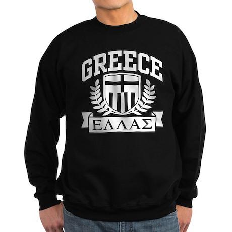 Greece Sweatshirt (dark)