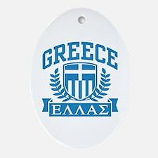 Greece Oval Ornament
