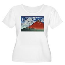 Frog Rock Cafe T-Shirt