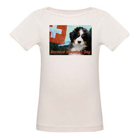 Bernese Mountain Dog Organic Baby T-Shirt