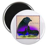 """Sumatran 2.25"""" Magnet (100 pack)"""