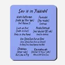 Say it in Yiddish! Mousepad