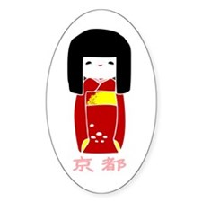"""Japanese Kyoto Doll"" Oval Decal"