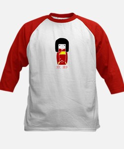 """Japanese Kyoto Doll"" Kids Baseball Jersey"