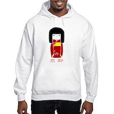 """""""Japanese Kyoto Doll"""" Hoodie"""
