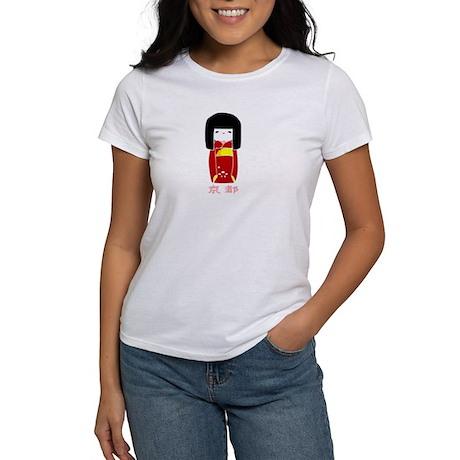 """Japanese Kyoto Doll"" Women's T-Shirt"