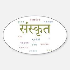 sanskrit with devanagari Sticker (Oval)