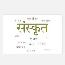 sanskrit with devanagari Postcards (Package of 8)