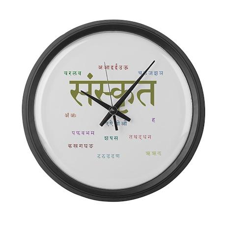 sanskrit with devanagari Large Wall Clock