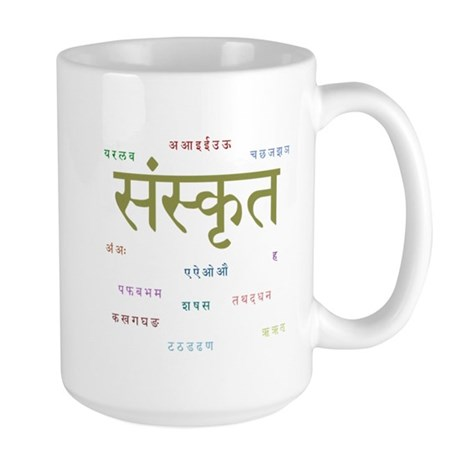 sanskrit with devanagari Large Mug