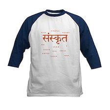 sanskrit with devanagari Tee