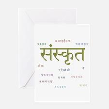 sanskrit with devanagari Greeting Card