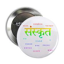 """sanskrit with devanagari 2.25"""" Button (10 pac"""