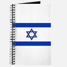 Israeli Flag Journal
