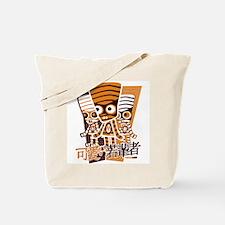 Mummy Mascot Tote Bag