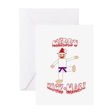 Martial Arts Christmas Card
