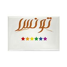 Tunisia Pride Rectangle Magnet