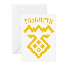 Tolyatti Greeting Cards (Pk of 20)