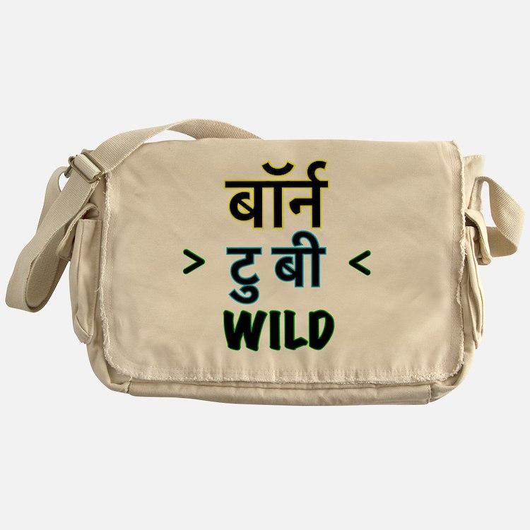 Cute Kya Messenger Bag
