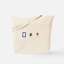 Cute Bok choy Tote Bag