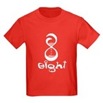 Number Eight Birthday T-shirt