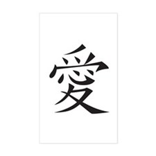 Chinese Love Character Rectangle Decal