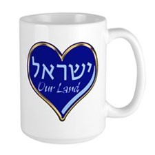 Israel Our Land Mug