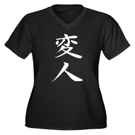 Freak - Kanji Symbol Women's Plus Size V-Neck Dark
