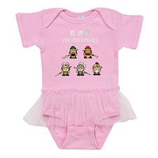 Got Toxic Drywall Infant Bodysuit