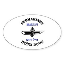 IDF Submariner Oval Decal