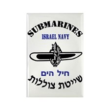 IDF Submariner Rectangle Magnet
