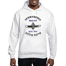 IDF Submariner Hoodie
