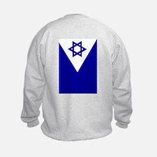 IDF Submariner Sweatshirt