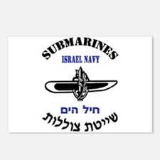 IDF Submariner Postcards (Package of 8)