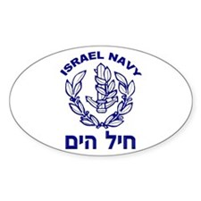 Israel Navy Logo Oval Decal