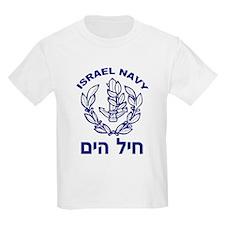 Israel Navy Logo Kids T-Shirt