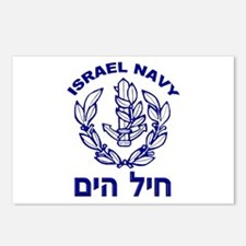 Israel Navy Logo Postcards (Package of 8)
