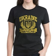 Ukraine Tee