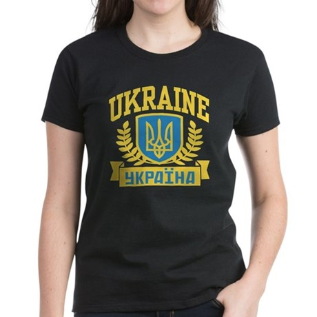 Ukraine Women's Dark T-Shirt