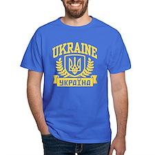 Ukraine T-Shirt