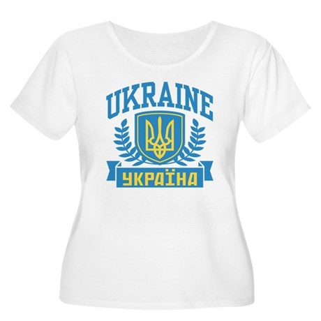 Ukraine Women's Plus Size Scoop Neck T-Shirt