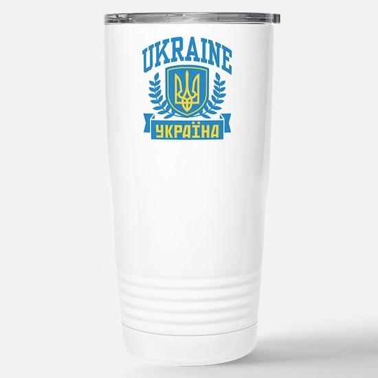 Ukraine Stainless Steel Travel Mug