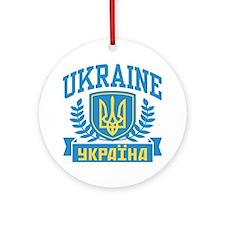Ukraine Ornament (Round)