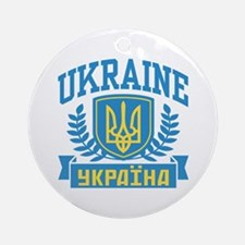 Ukraine Ornament (Round)