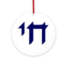 """Hebrew LIFE """"Chai"""" Ornament (Round)"""