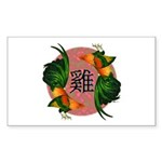 Year Of the Rooster Rectangle Sticker 10 pk)