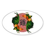 Year Of the Rooster Oval Sticker (50 pk)